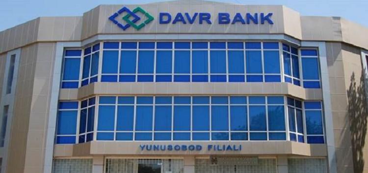 EBRD provides funds for MSME support in Uzbekistan