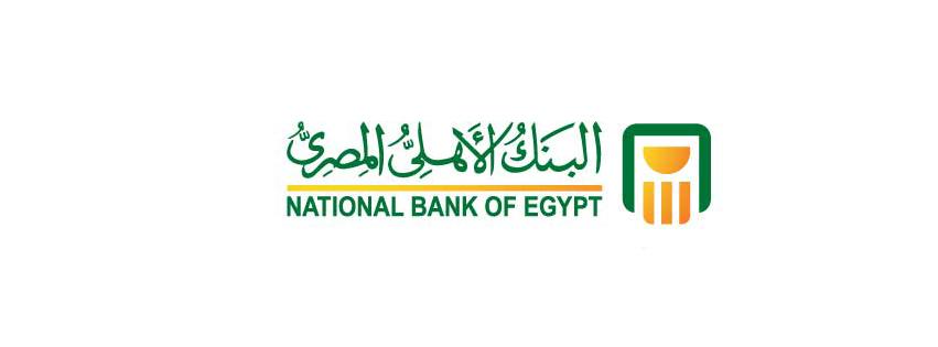 National Bank of Egypt SME Loan