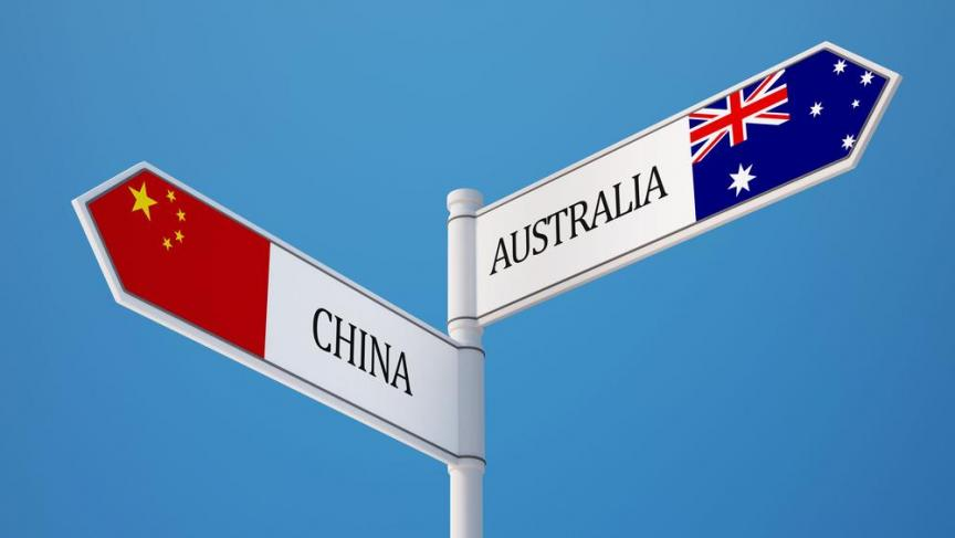 China seriously concerned about Australian 5G security rules: MOC