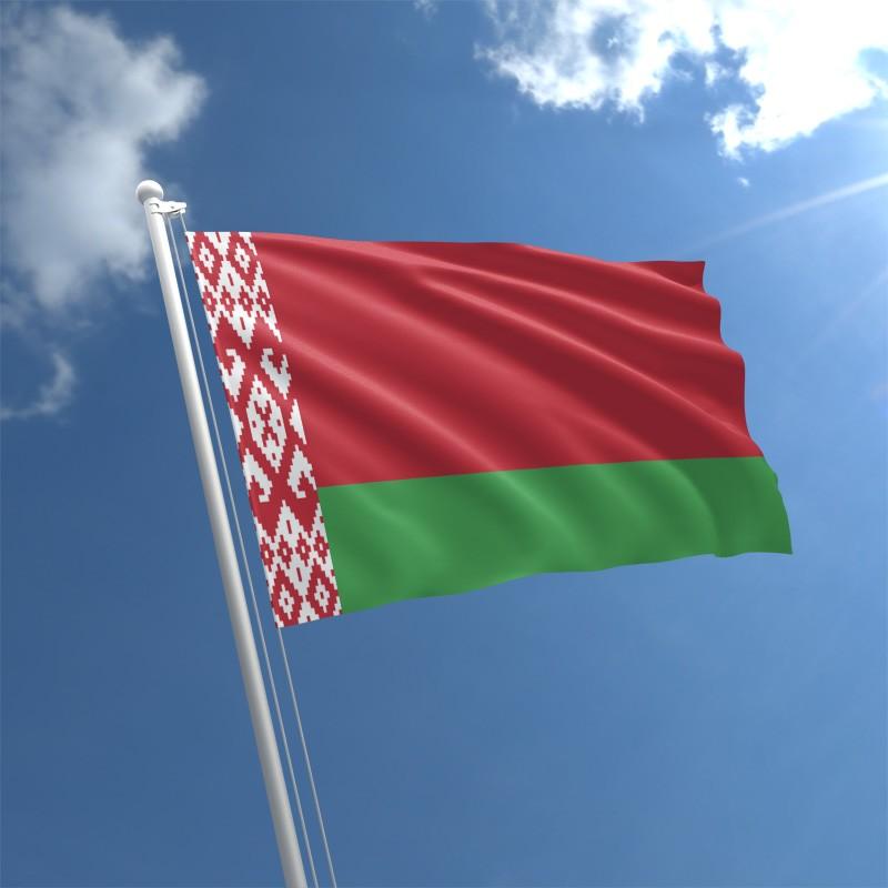 Belarus: Condolences to President Rodrigo Duterte of the Philippines