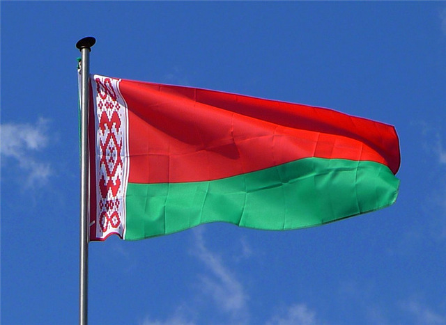 Belarus: Money incomes of the population of the Republic of Belarus in 2018 amounted to 108% compared to 2017