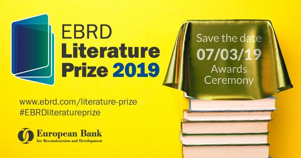 EBRD Literature Price