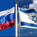 PM Netanyahu Speaks with Russian President Vladimir Putin
