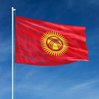 Kyrgyzstan: Grant Agreement between the Kyrgyz Republic and the International Development Association