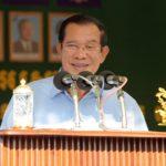 Cambodian Prime Minister Hun Sen Re-appeals for Non-discrimination against HIV/AIDS Patients
