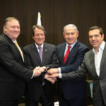 Joint Declaration between Cyprus-Greece- Israel-USA
