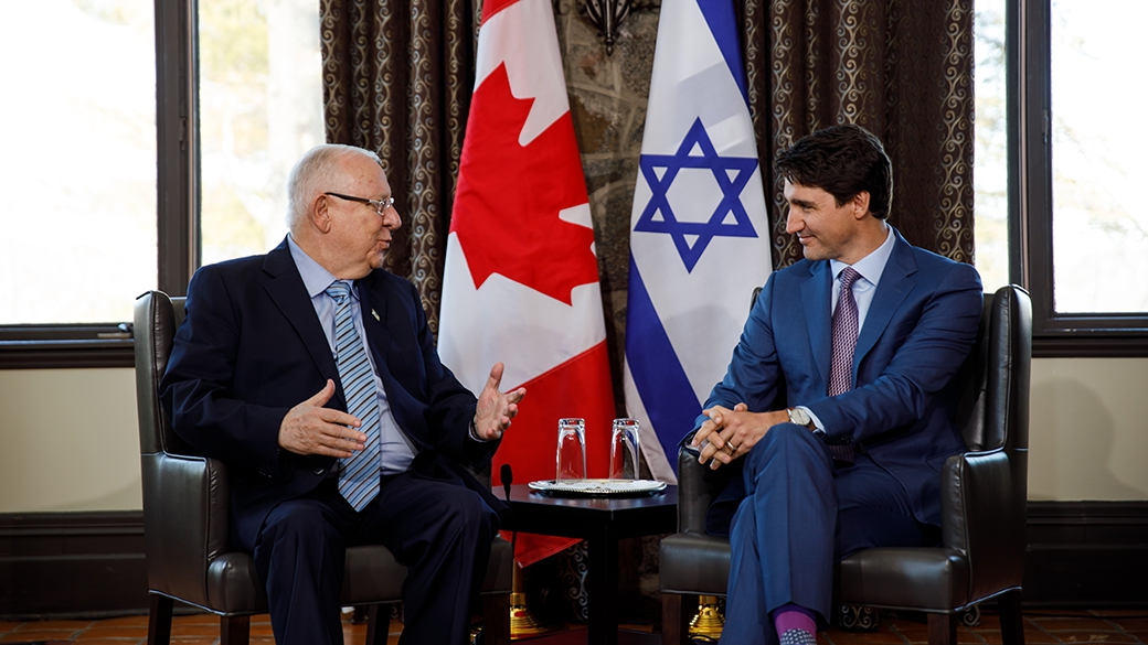 The Updated Canada-Israel Free Trade Agreement Creates New Opportunities